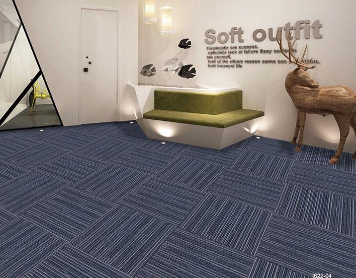环保底方块地毯
